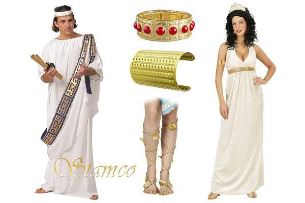 Costumes grecs