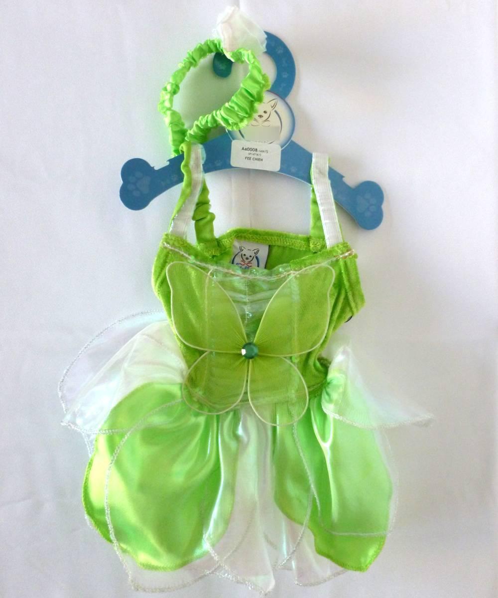 Costume-pour-chien-fée-2
