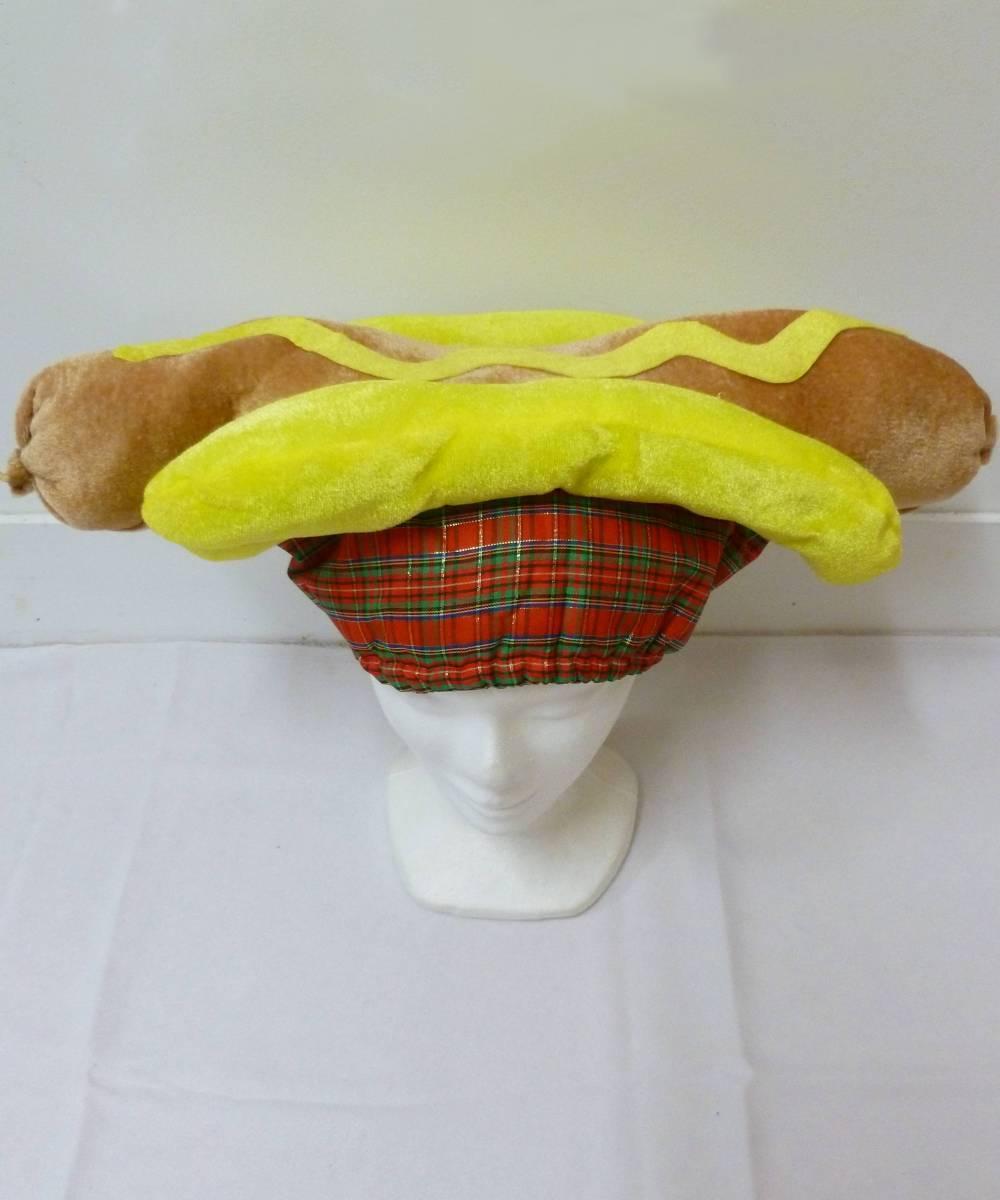 Chapeau-Hotdog-2