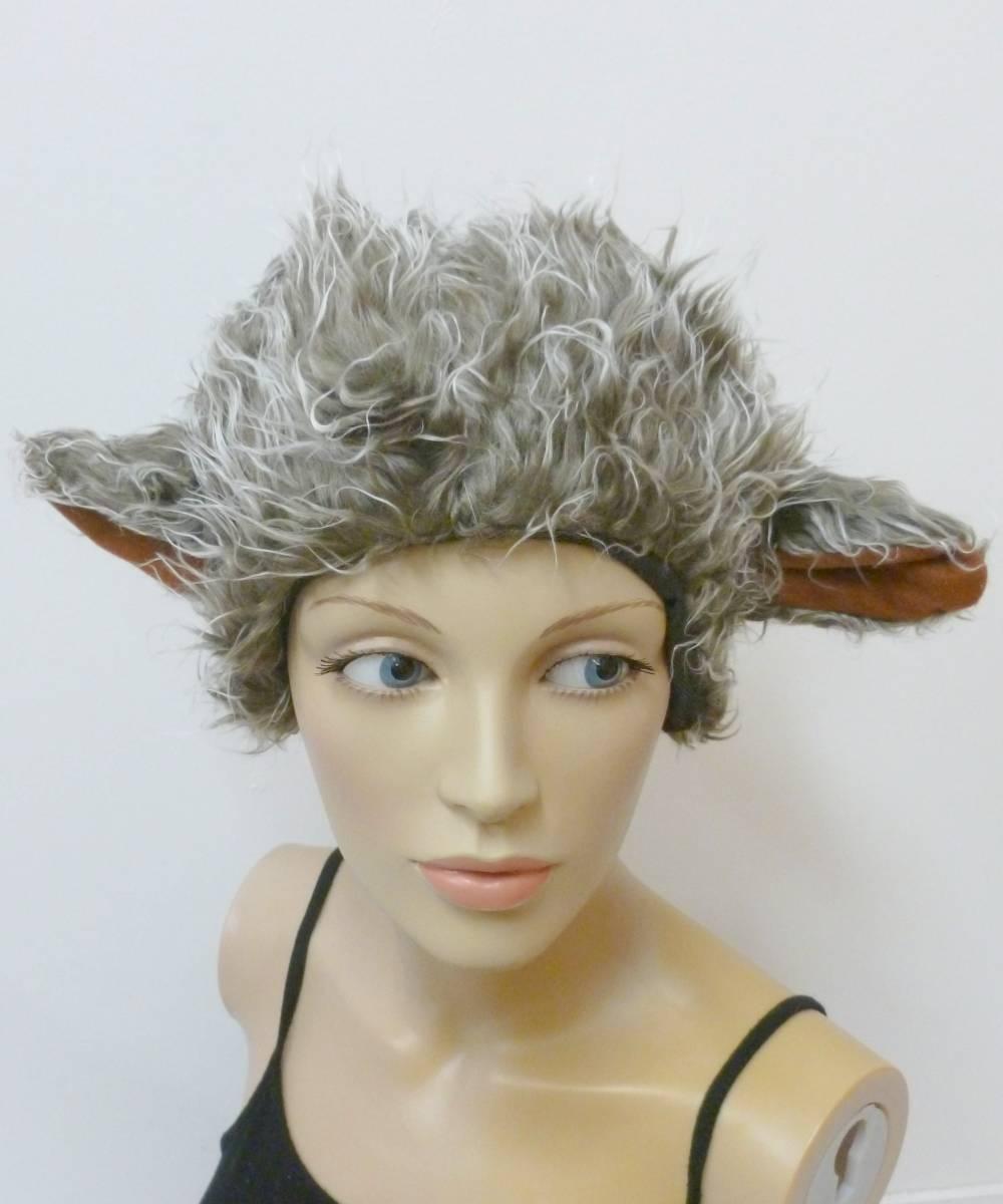 Chapeau-de-loup