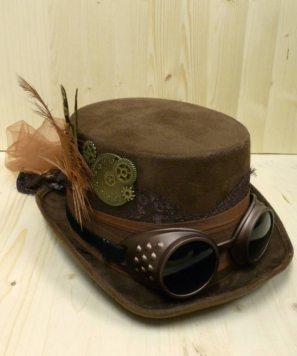 Chapeau-Steampunk-brun-marron-4