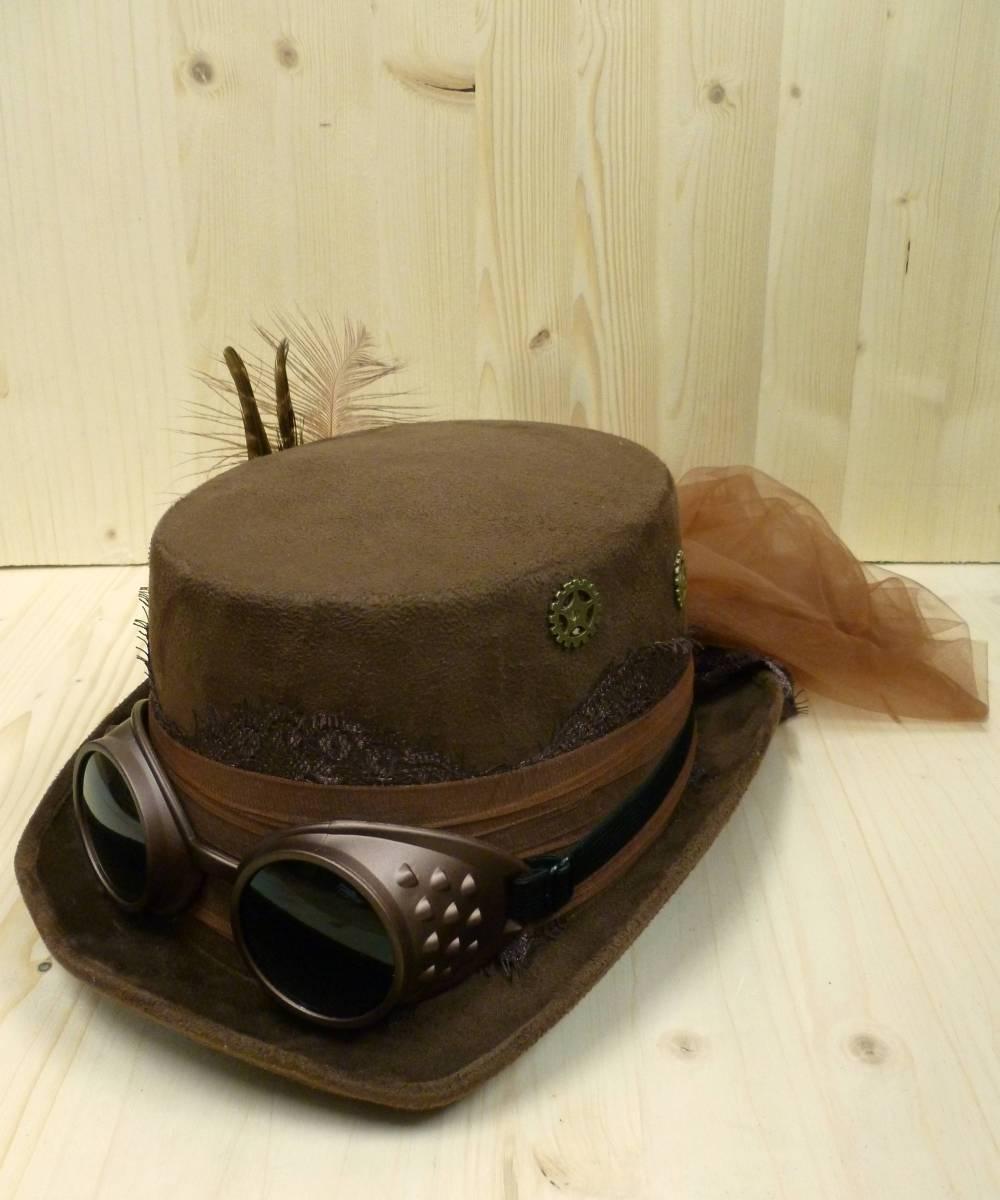 Chapeau-Steampunk-brun-marron-5