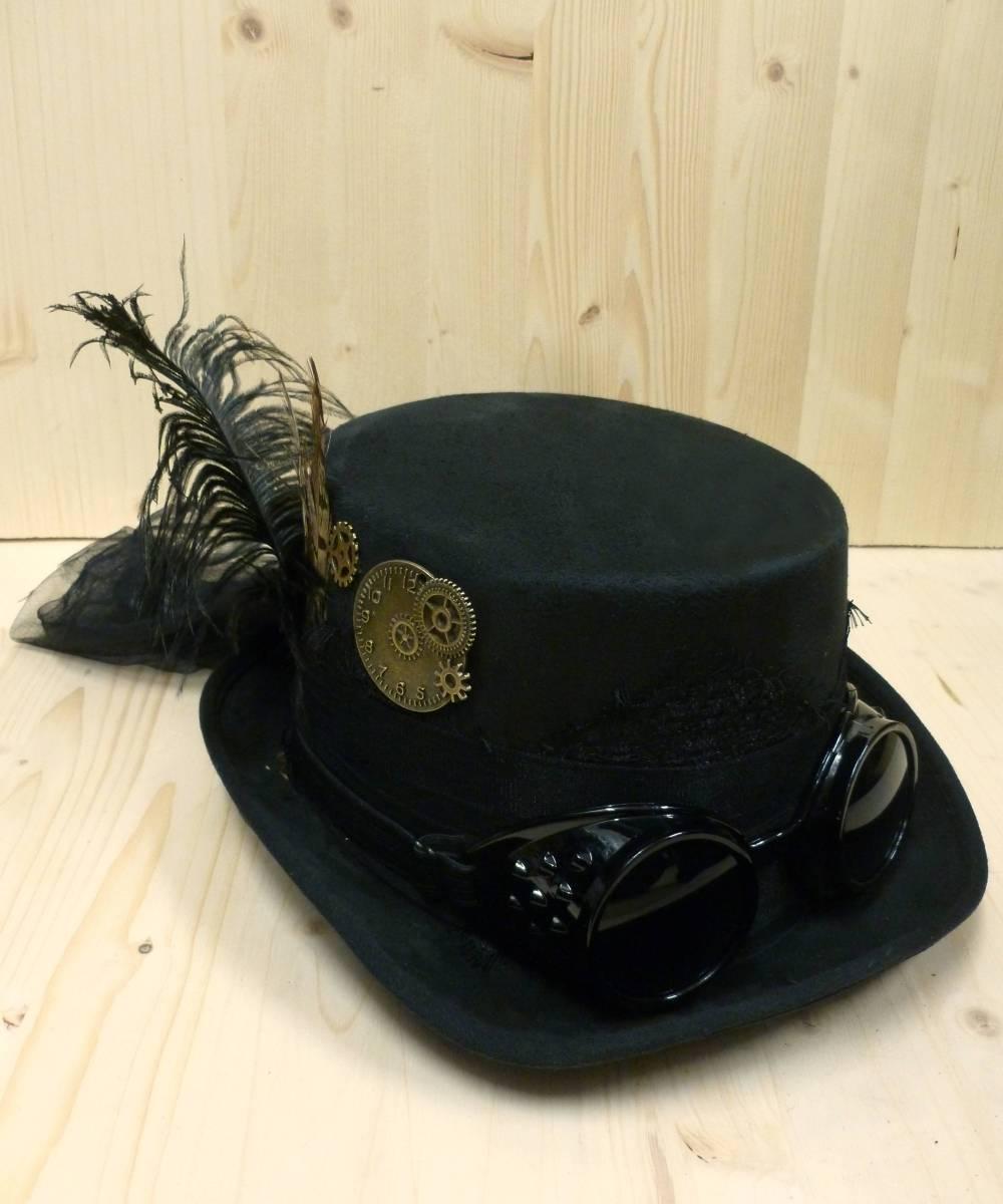Chapeau-Steampunk-noir-4