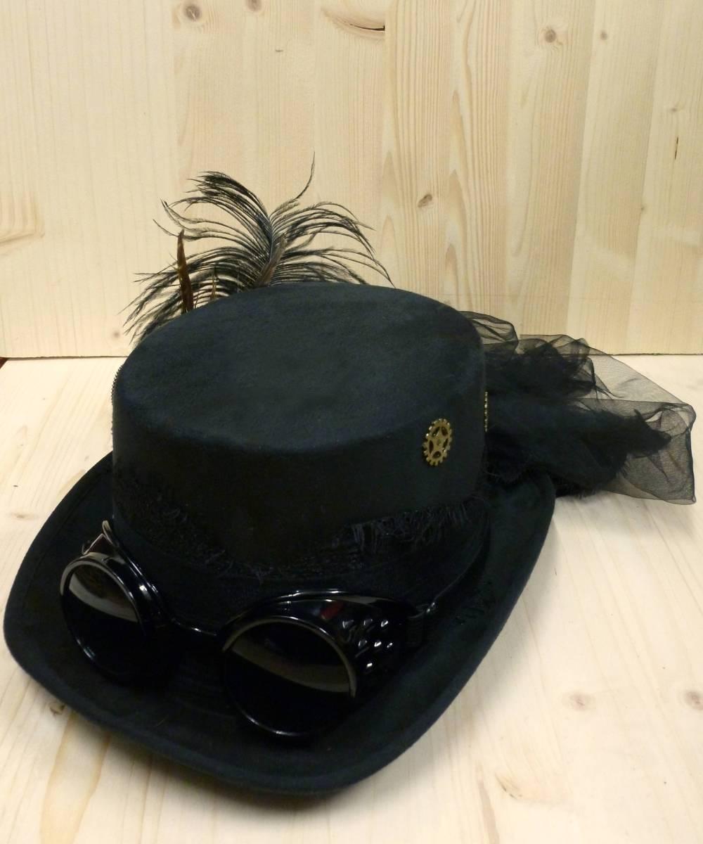 Chapeau-Steampunk-noir-5