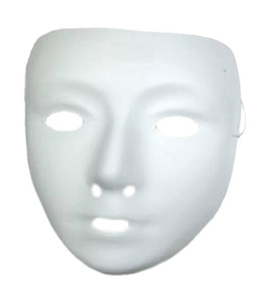 Masque-Blanc-Enfant-Vendu-par-12