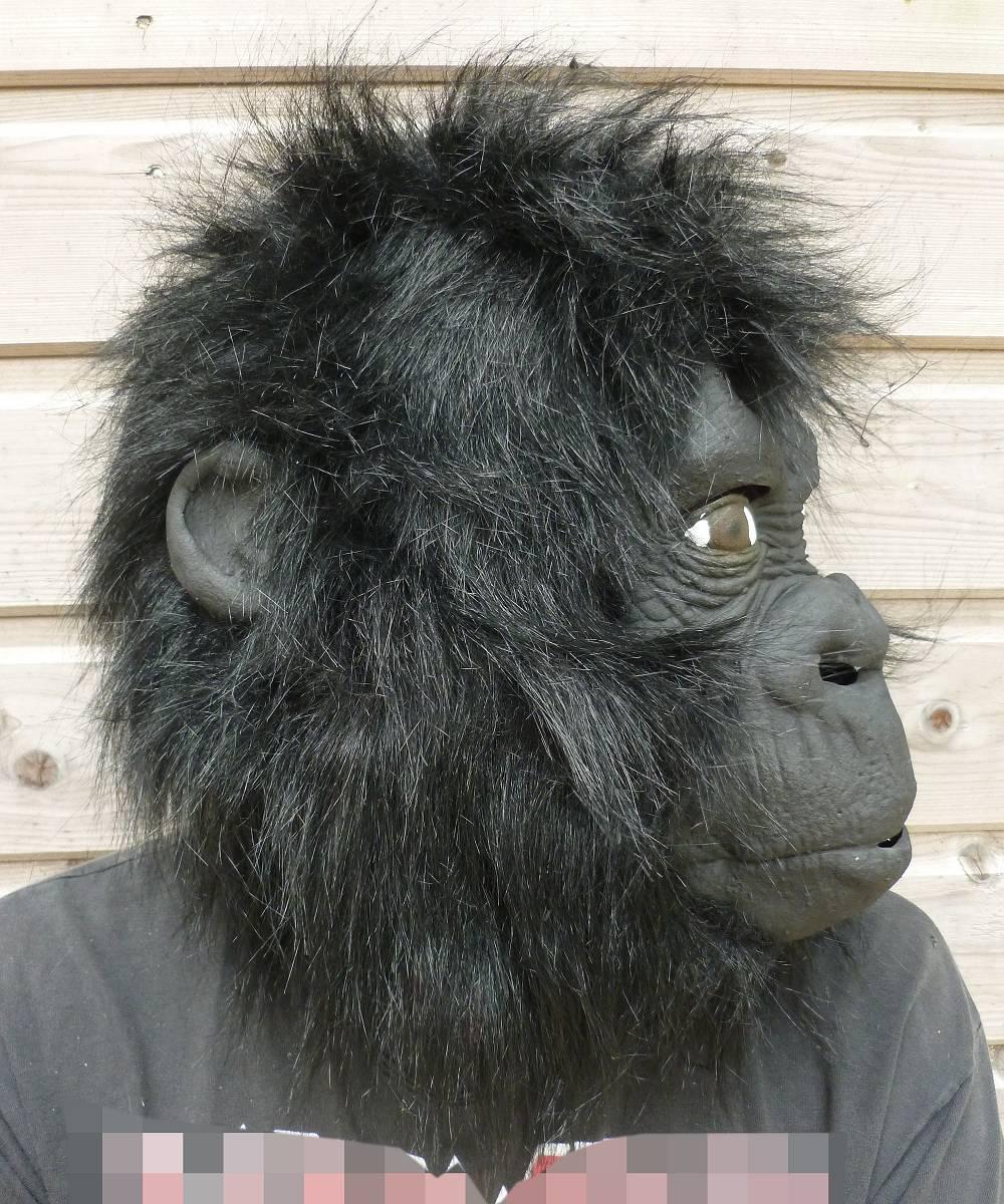 Masque-de-gorille-2