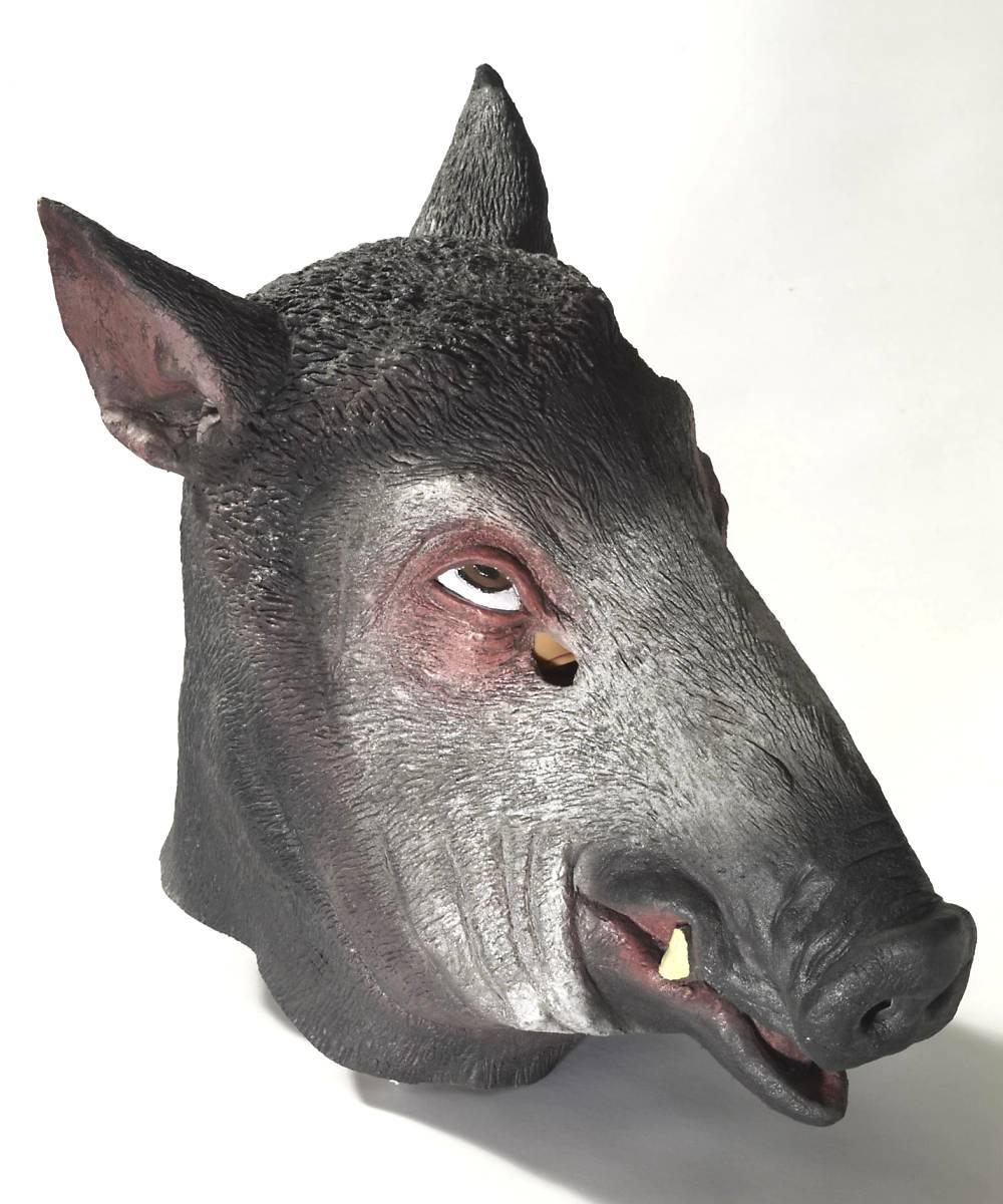 Masque-sanglier