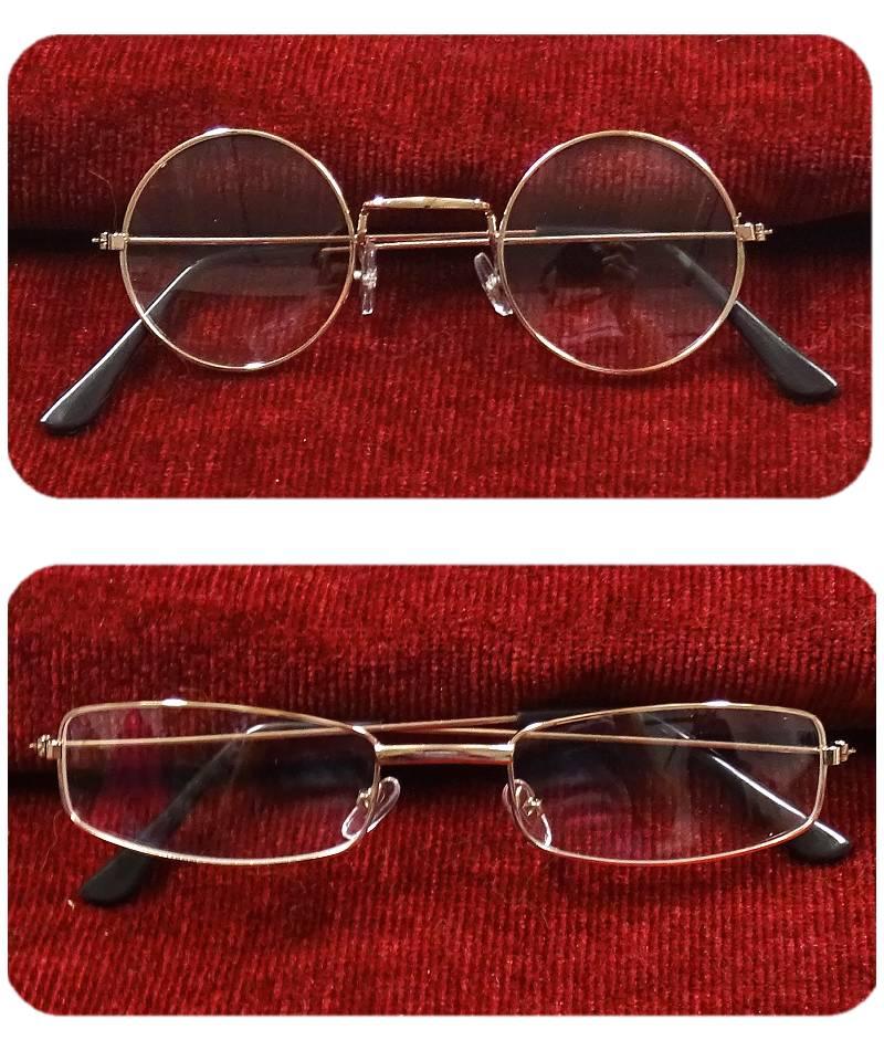 Weihnachtsmann-brille