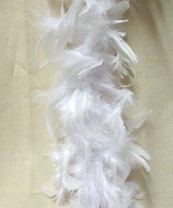 Boa-blanc-45g