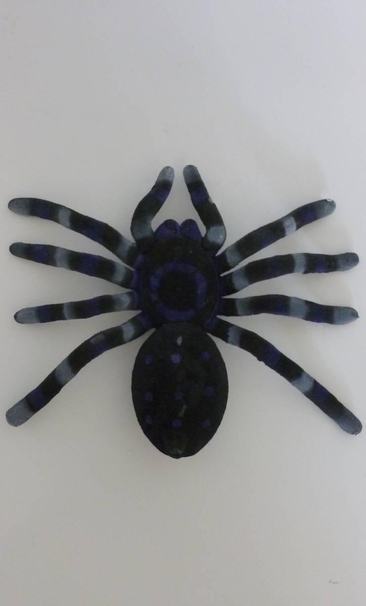 Araignée-18-cm