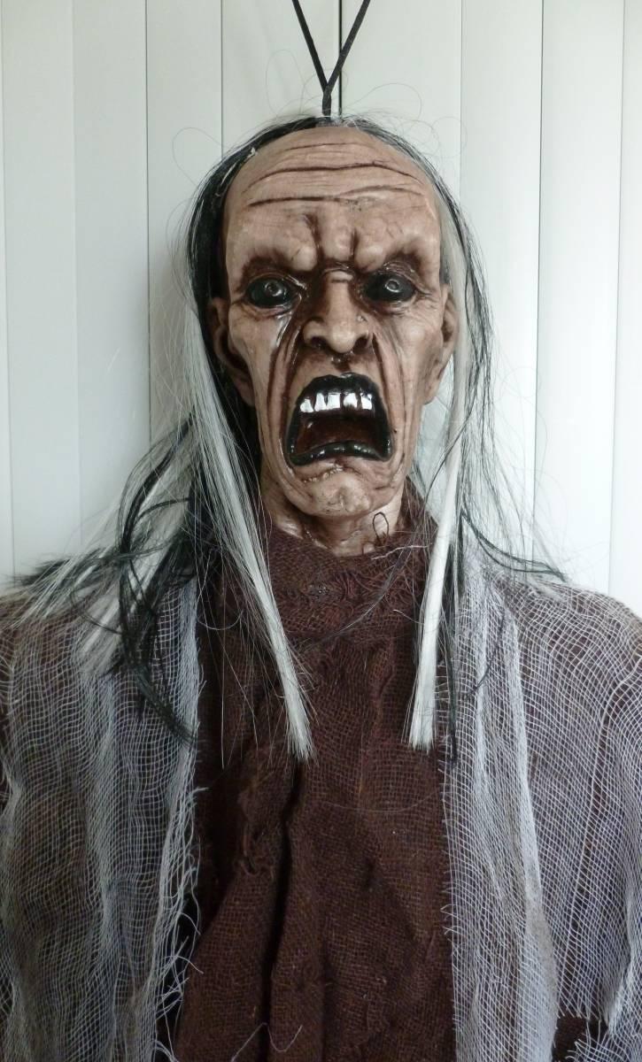 Décoration-Halloween-Zombie-90cm-2