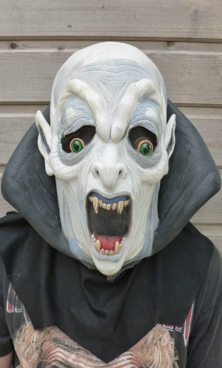 Masque-Vampire
