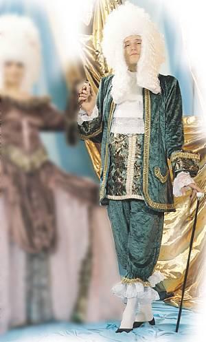 Costume-Duc-de-Nemours