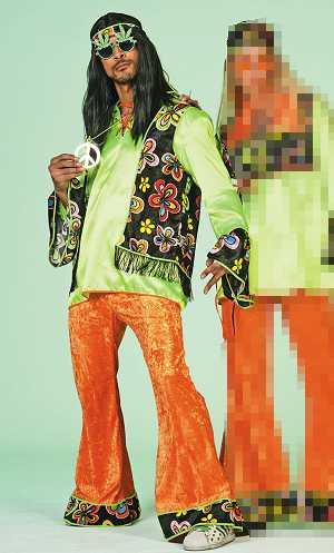 Costume-Hippy-H6