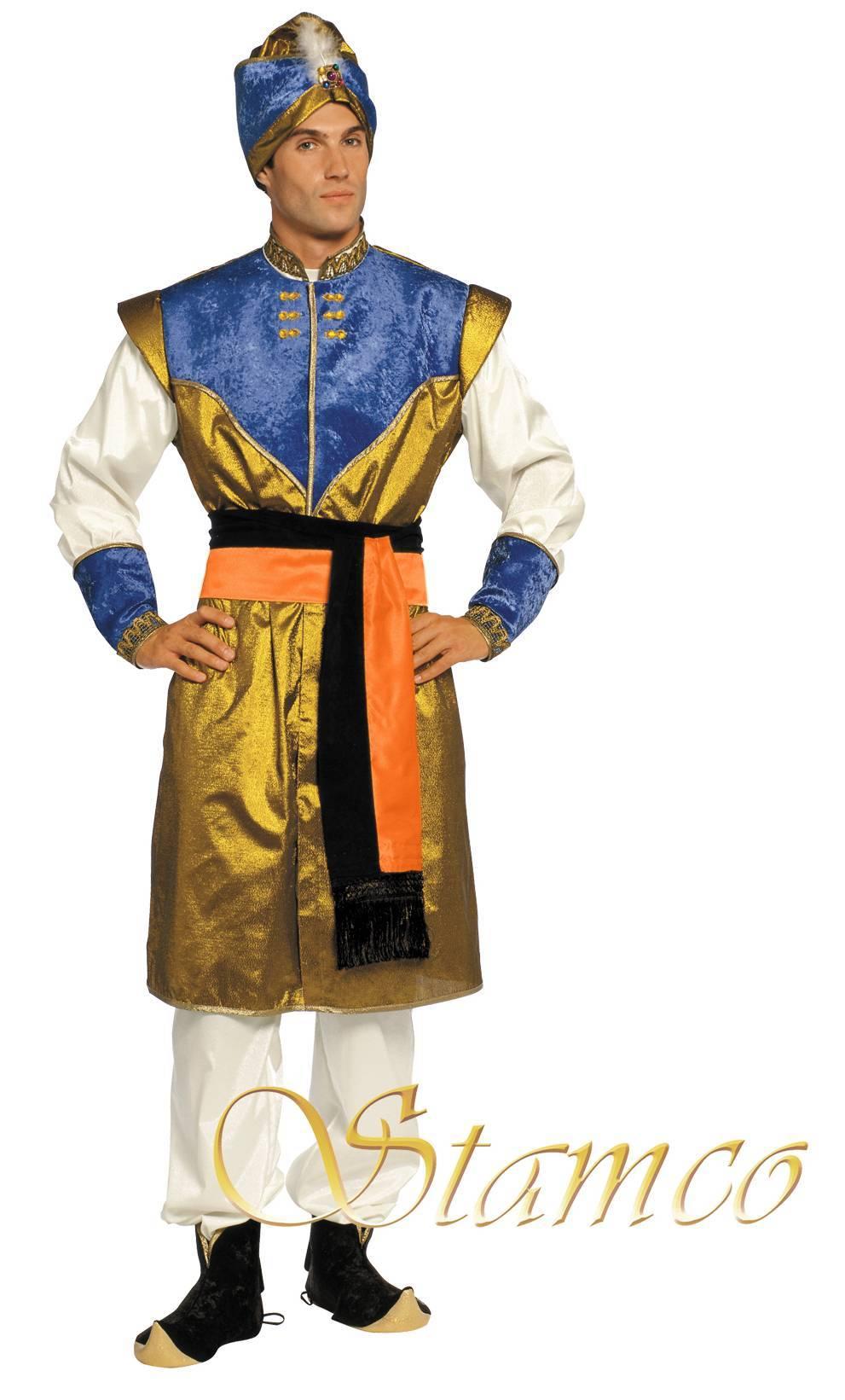 Costume-Maharajah