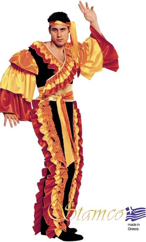 Costume-Brésilien-Homme