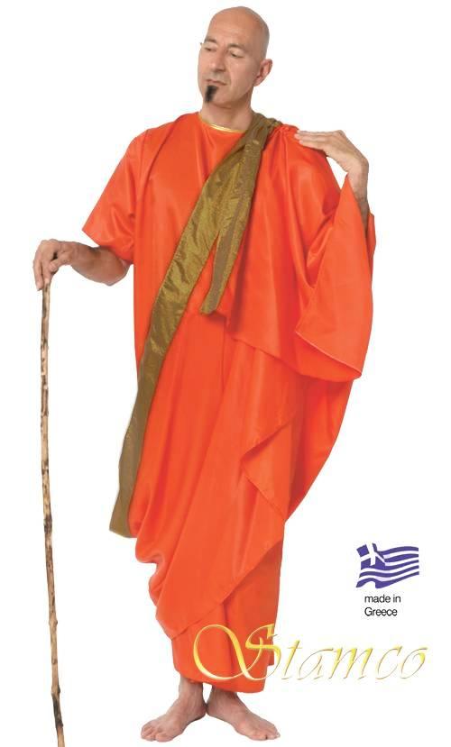 Costume-Moine-bouddhiste