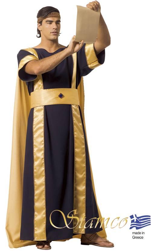Costume-Antique-Agamemnon