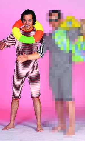 Costume-Bain-rouge