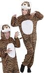 Déguisement-de-tigre-pour-adulte