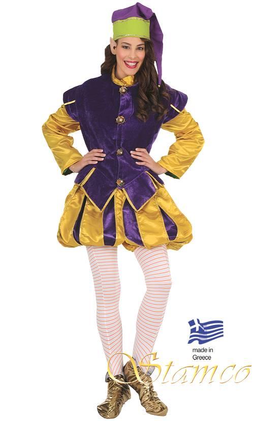 Costume-Fou-du-Roi