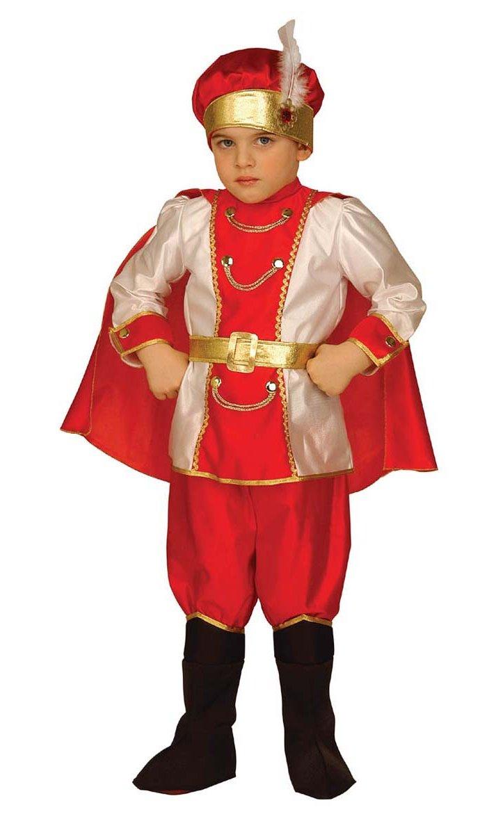 Costume-Prince-Dompteur