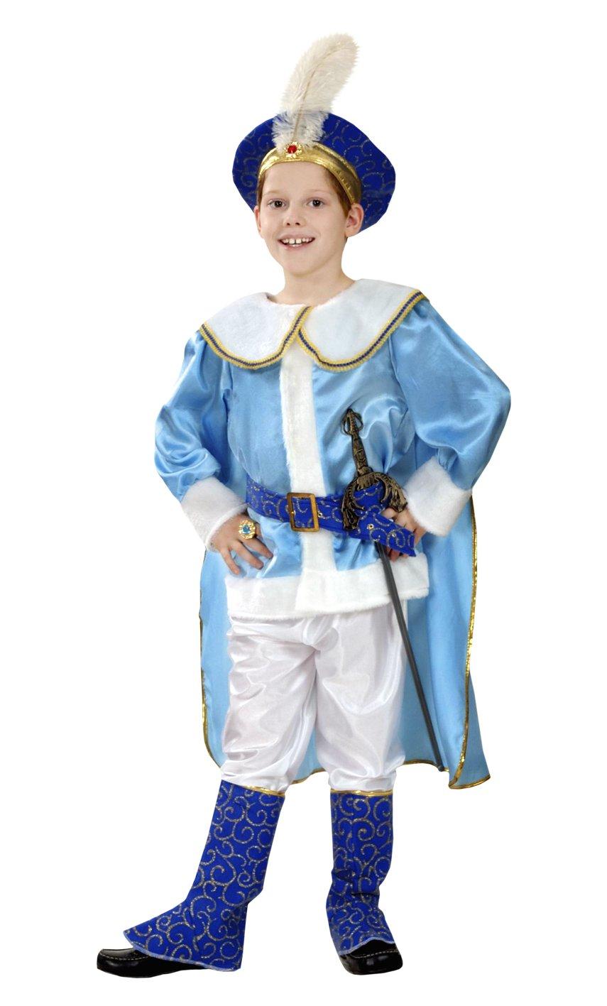 Costume-Prince-Garçon-E8