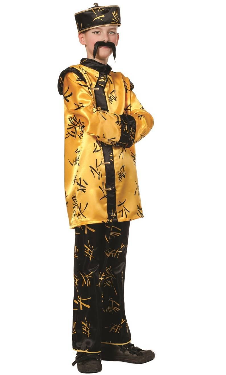 Costume-Chinois-Mandarin-garcon