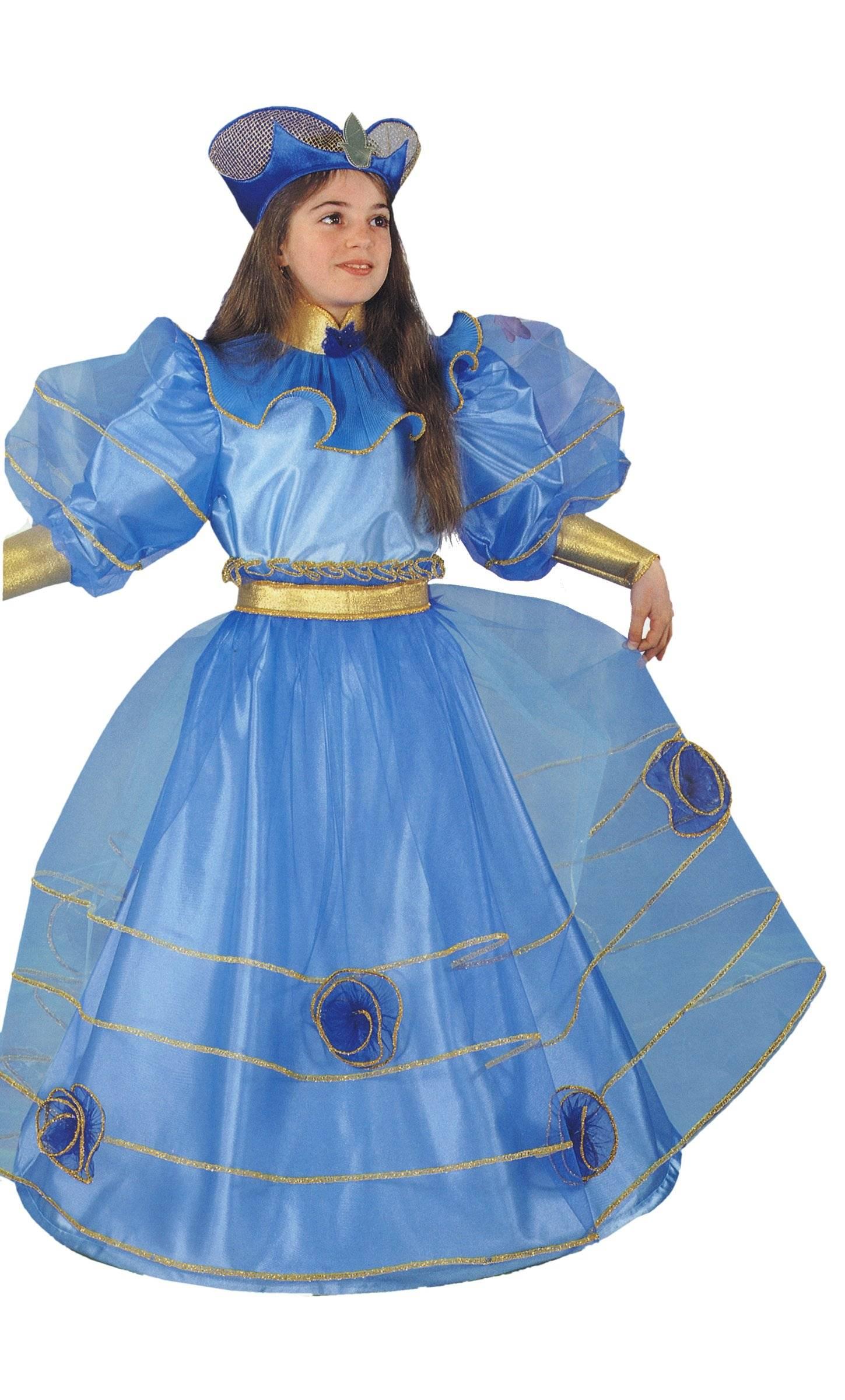 Costume-Marquise-Ciel