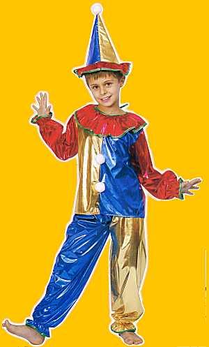 Costume-Maximo
