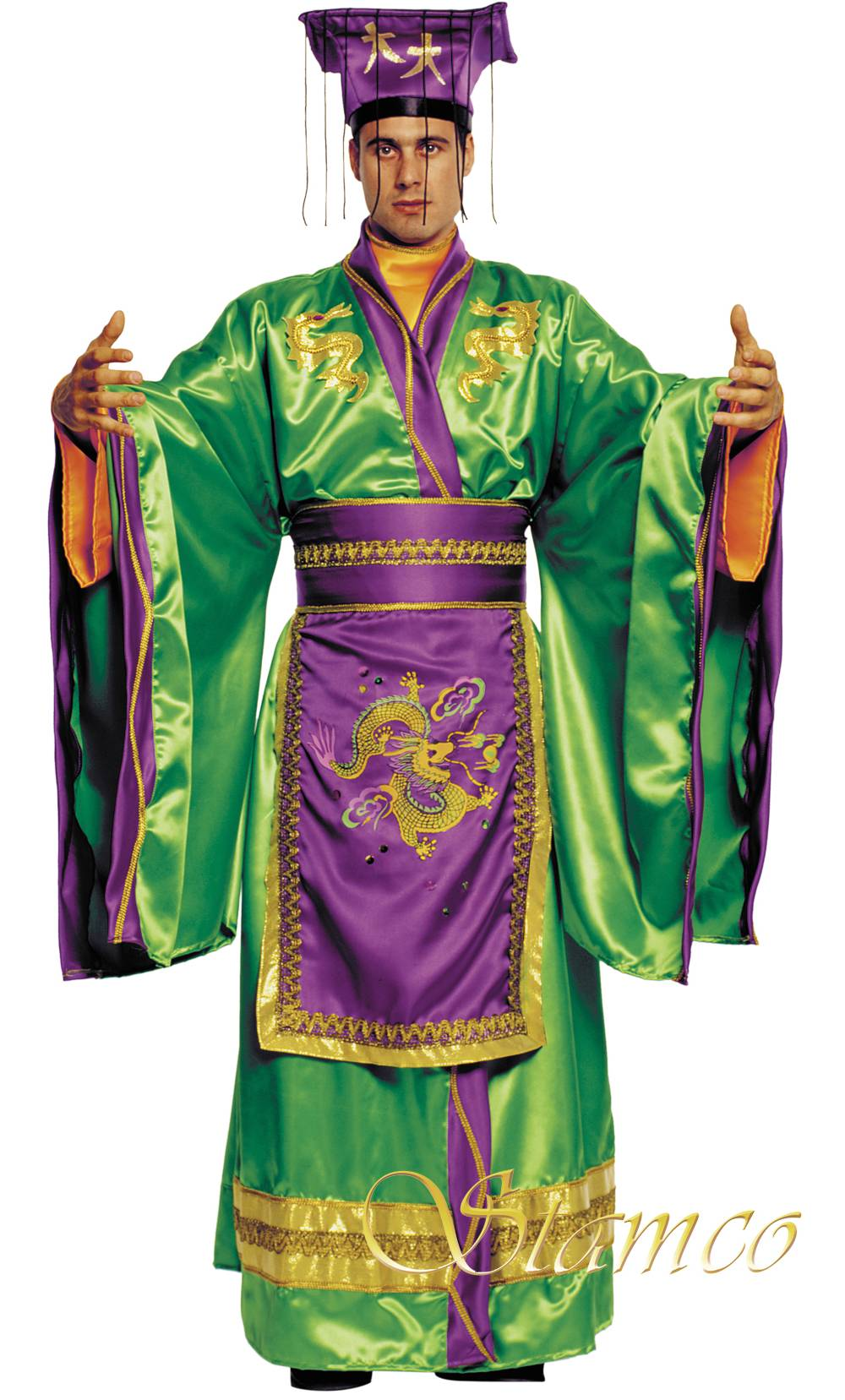 Costume-Chinois-Empereur