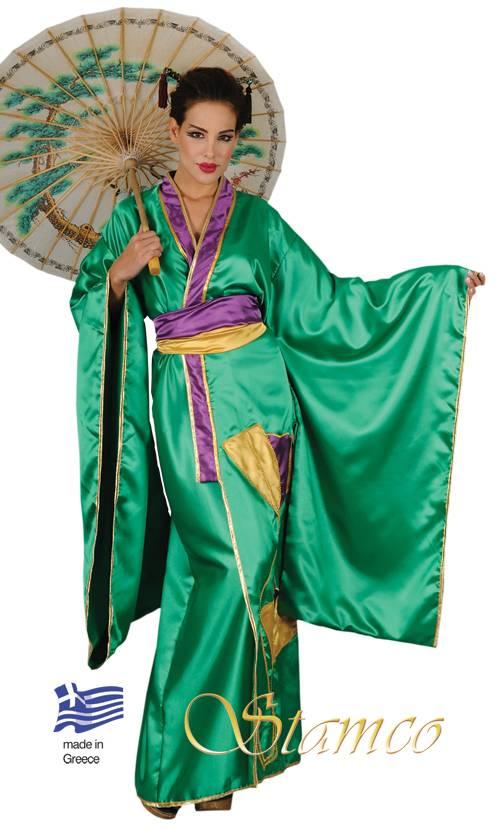 Costume-Geïsha